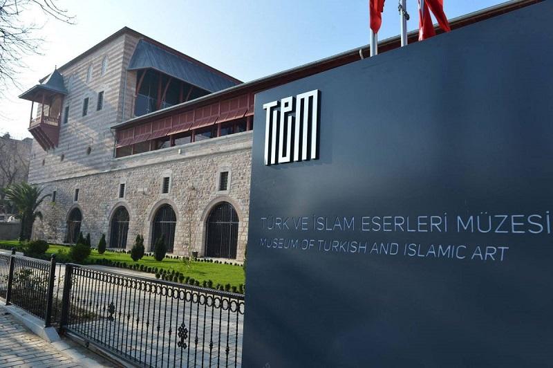 Entrada do Museu de Arte Islâmica e Turca em Istambul
