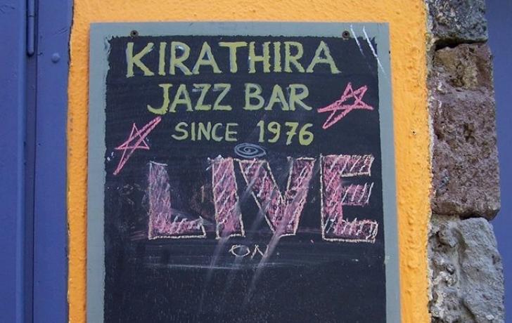 Khira Thira Jazz Bar na ilha de Santorini