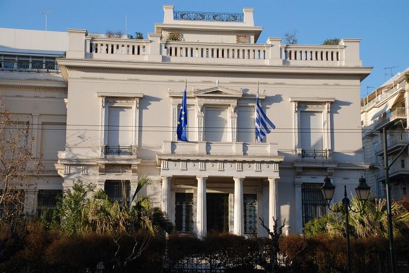 Museu Benaki em Atenas