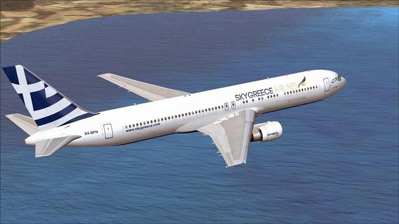 Quanto custa a passagem aérea para Atenas