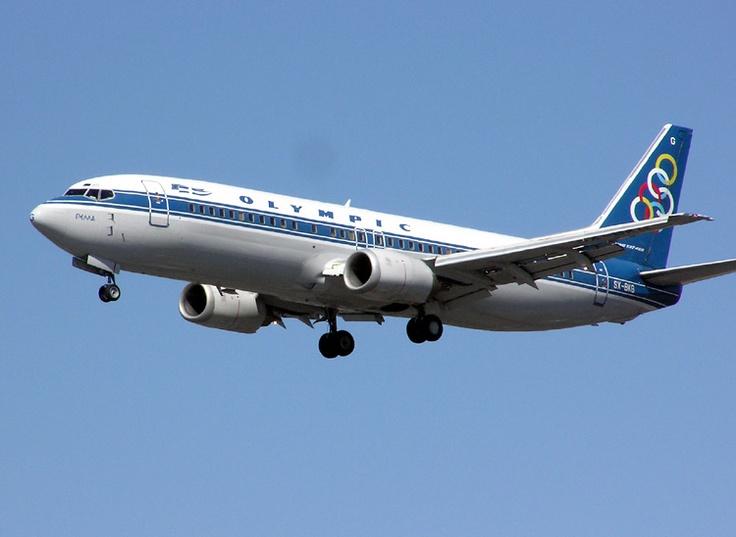 Quanto custa a passagem aérea para Mykonos