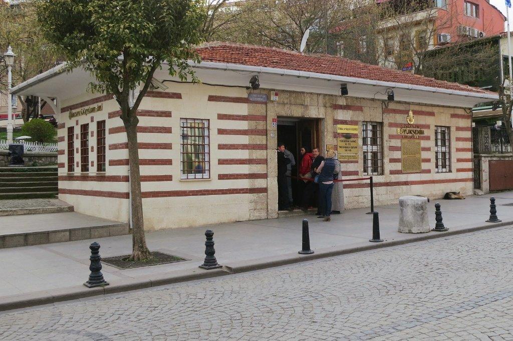 Entrada da Cisterna da Basílica em Istambul